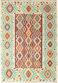 Kilim Afghan Old Style Rug 205X289 Authentic Oriental Handwoven Dark Beige/Beige (Wool, Afghanistan)