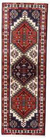 Ardebil Rug 66X185 Authentic  Oriental Handknotted Hallway Runner  Dark Red/Dark Brown (Wool, Persia/Iran)