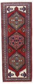 Ardebil Rug 70X184 Authentic  Oriental Handknotted Hallway Runner  Dark Red/Dark Brown (Wool, Persia/Iran)