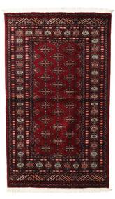 Pakistan Bokhara 3Ply Rug 99X155 Authentic  Oriental Handknotted Dark Red (Wool, Pakistan)