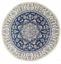 Nain Rug Ø 200 Authentic Oriental Handknotted Round Light Grey/Beige/Dark Blue (Wool, Persia/Iran)