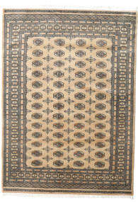 Pakistan Bokhara 3Ply Rug 171X238 Authentic  Oriental Handknotted Beige/Dark Grey (Wool, Pakistan)