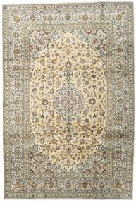 Keshan Rug 201X299 Authentic  Oriental Handknotted Yellow/Light Grey (Wool, Persia/Iran)