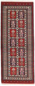 Turkaman Rug 80X195 Authentic  Oriental Handknotted Hallway Runner  Dark Brown/Dark Red (Wool, Persia/Iran)