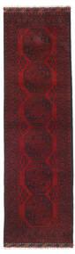 Afghan Rug 71X244 Authentic  Oriental Handknotted Hallway Runner  Dark Red/Black (Wool, Afghanistan)