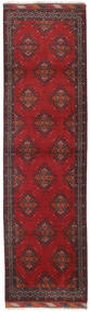 Afghan Rug 84X298 Authentic  Oriental Handknotted Hallway Runner  Dark Red/Black (Wool, Afghanistan)
