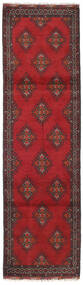 Afghan Rug 82X292 Authentic  Oriental Handknotted Hallway Runner  Dark Red/Dark Grey (Wool, Afghanistan)