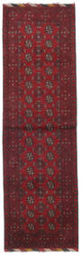 Afghan Rug 73X245 Authentic  Oriental Handknotted Hallway Runner  Dark Red/Dark Brown (Wool, Afghanistan)