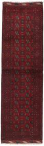 Afghan Rug 75X246 Authentic  Oriental Handknotted Hallway Runner  Dark Red/Dark Brown (Wool, Afghanistan)