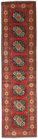 Afghan Rug 78X304 Authentic  Oriental Handknotted Hallway Runner  Dark Grey/Rust Red (Wool, Afghanistan)