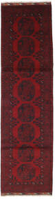 Afghan Rug 85X305 Authentic  Oriental Handknotted Hallway Runner  Dark Red/Dark Brown (Wool, Afghanistan)