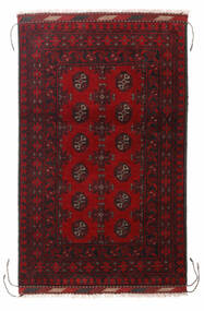 Afghan Rug 77X124 Authentic  Oriental Handknotted Dark Red/Dark Brown (Wool, Afghanistan)