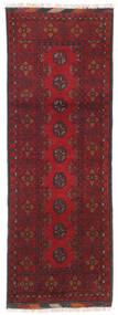 Afghan Rug 58X169 Authentic  Oriental Handknotted Hallway Runner  Dark Red/Dark Brown (Wool, Afghanistan)