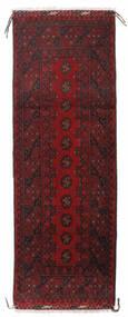Afghan Rug 60X172 Authentic  Oriental Handknotted Hallway Runner  Dark Red/Dark Brown (Wool, Afghanistan)