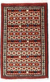 Turkaman Rug 61X94 Authentic  Oriental Handknotted Dark Red/Beige (Wool, Persia/Iran)