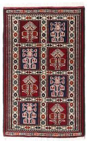 Turkaman Rug 61X96 Authentic  Oriental Handknotted Dark Red/Dark Brown (Wool, Persia/Iran)