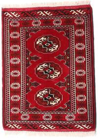 Turkaman Rug 66X86 Authentic  Oriental Handknotted Dark Red/Crimson Red (Wool, Persia/Iran)
