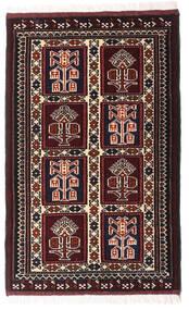 Turkaman Rug 61X97 Authentic  Oriental Handknotted Dark Red/Beige (Wool, Persia/Iran)
