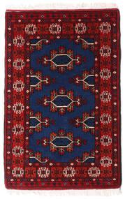 Turkaman Rug 62X92 Authentic  Oriental Handknotted Dark Red/Dark Purple (Wool, Persia/Iran)