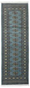 Pakistan Bokhara 2Ply Rug 78X232 Authentic  Oriental Handknotted Hallway Runner  Dark Grey/Blue (Wool, Pakistan)