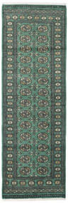 Pakistan Bokhara 2Ply Rug 79X240 Authentic  Oriental Handknotted Hallway Runner  Dark Grey/Dark Blue (Wool, Pakistan)