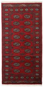 Pakistan Bokhara 2Ply Rug 92X187 Authentic  Oriental Handknotted Hallway Runner  Dark Red/Crimson Red (Wool, Pakistan)