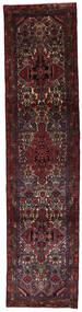 Hamadan Rug 78X323 Authentic  Oriental Handknotted Hallway Runner  Dark Brown/Dark Red (Wool, Persia/Iran)
