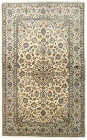 Keshan Rug 138X222 Authentic  Oriental Handknotted Dark Beige/Dark Grey (Wool, Persia/Iran)