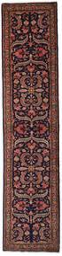 Hamadan Rug 77X338 Authentic Oriental Handknotted Hallway Runner Dark Blue/Dark Red (Wool, Persia/Iran)
