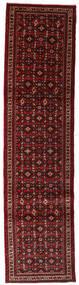 Hamadan Rug 72X292 Authentic  Oriental Handknotted Hallway Runner  Dark Red (Wool, Persia/Iran)