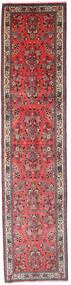 Sarouk Rug 72X311 Authentic  Oriental Handknotted Hallway Runner  Dark Brown/Dark Red (Wool, Persia/Iran)
