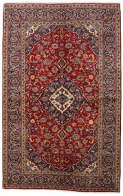 Keshan Rug 152X242 Authentic  Oriental Handknotted Dark Red/Dark Brown (Wool, Persia/Iran)