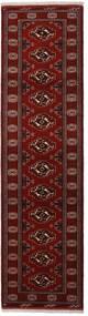 Turkaman Rug 80X293 Authentic  Oriental Handknotted Hallway Runner  Dark Red/Dark Brown (Wool, Persia/Iran)