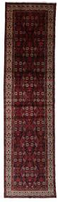 Hamadan Rug 109X407 Authentic  Oriental Handknotted Hallway Runner  Dark Red (Wool, Persia/Iran)
