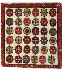 Qashqai Rug 63X65 Authentic  Oriental Handknotted Square Dark Brown/Dark Red (Wool, Persia/Iran)