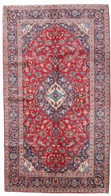 Keshan Rug 148X261 Authentic  Oriental Handknotted Light Grey/Crimson Red (Wool, Persia/Iran)