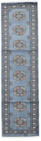 Pakistan Bokhara 3Ply Rug 84X303 Authentic  Oriental Handknotted Hallway Runner  Dark Grey/Light Blue (Wool, Pakistan)