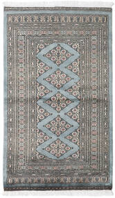 Pakistan Bokhara 2Ply Rug 95X160 Authentic  Oriental Handknotted Light Grey/Dark Grey (Wool, Pakistan)