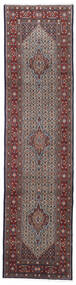Moud Rug 78X307 Authentic  Oriental Handknotted Hallway Runner  Dark Brown/Dark Red (Wool/Silk, Persia/Iran)