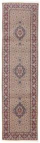 Moud Rug 78X292 Authentic  Oriental Handknotted Hallway Runner  Light Grey/Beige (Wool/Silk, Persia/Iran)