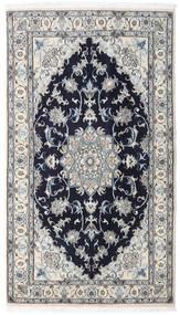 Nain Rug 122X215 Authentic  Oriental Handknotted Light Grey/Dark Purple (Wool, Persia/Iran)