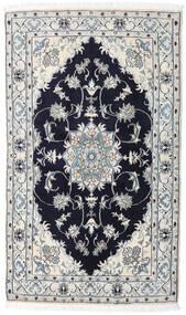 Nain Rug 125X208 Authentic  Oriental Handknotted Light Grey/Dark Purple (Wool, Persia/Iran)