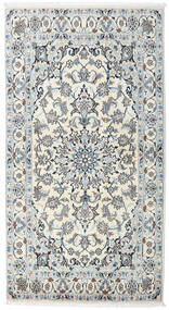 Nain Rug 117X219 Authentic  Oriental Handknotted Beige/Light Grey (Wool, Persia/Iran)