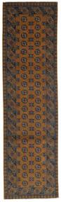 Afghan Rug 80X300 Authentic  Oriental Handknotted Hallway Runner  Dark Grey/Brown (Wool, Afghanistan)