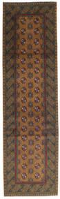 Afghan Rug 80X300 Authentic  Oriental Handknotted Hallway Runner  Brown/Dark Grey/Dark Brown (Wool, Afghanistan)