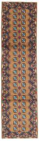 Afghan Rug 80X300 Authentic  Oriental Handknotted Hallway Runner  Light Brown/Black (Wool, Afghanistan)