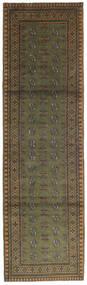 Afghan Rug 80X300 Authentic  Oriental Handknotted Hallway Runner  Dark Brown/Olive Green (Wool, Afghanistan)