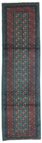 Afghan Rug 80X300 Authentic  Oriental Handknotted Hallway Runner  Dark Grey/Dark Turquoise   (Wool, Afghanistan)