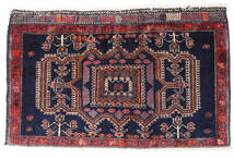 Afshar/Sirjan Rug 53X94 Authentic  Oriental Handknotted Dark Purple/Dark Red (Wool, Persia/Iran)
