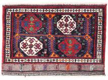 Afshar/Sirjan Rug 50X84 Authentic  Oriental Handknotted Dark Purple/White/Creme (Wool, Persia/Iran)